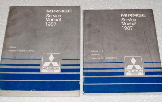 1987 mitsubishi mirage l ls turbo factory dealer shop. Black Bedroom Furniture Sets. Home Design Ideas