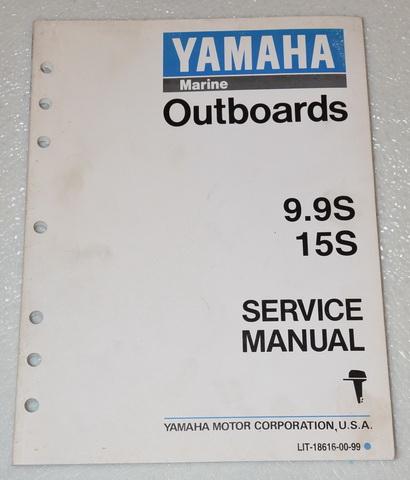 1994 yamaha 9 9hp amp  15hp 2