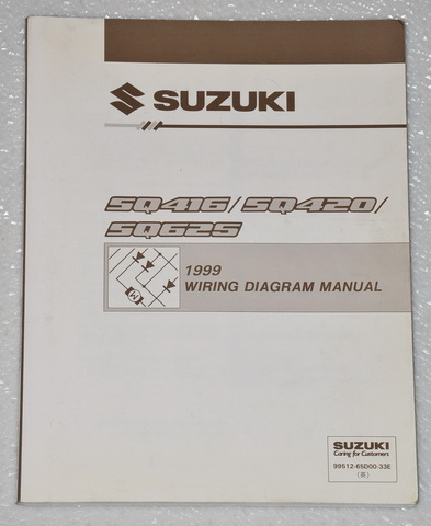 1999 suzuki grand vitara vitara factory electrical wiring diagrams rh factoryrepairmanuals com 2000 Suzuki Grand Vitara Repair Manual Suzuki Grand Vitara Fixed Up