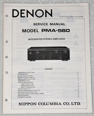 Denon PMA-560 Integrated Stereo Amplifier Original Factory Service Manual, Parts List & Operation Instructions