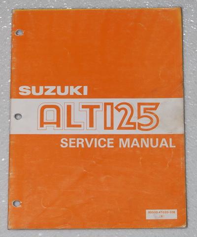 Suzuki 125 3 Wheeler