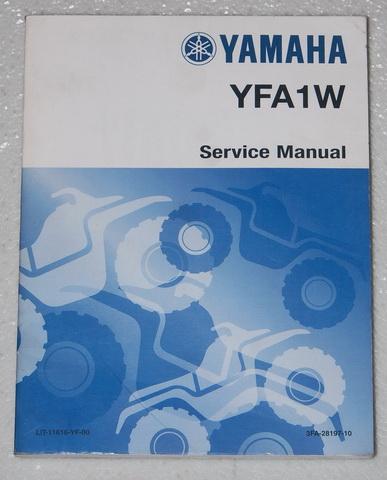 yamaha zuma 125 wiring diagram yamaha breeze 125 wiring diagram 1989 2000 yamaha breeze 125 yfa1 atv service manual 91 92 ...
