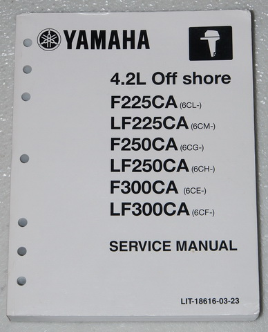 2011 yamaha 4 2l off shore outboard f 225 250 300 hp four for Yamaha 90hp 2 stroke service manual
