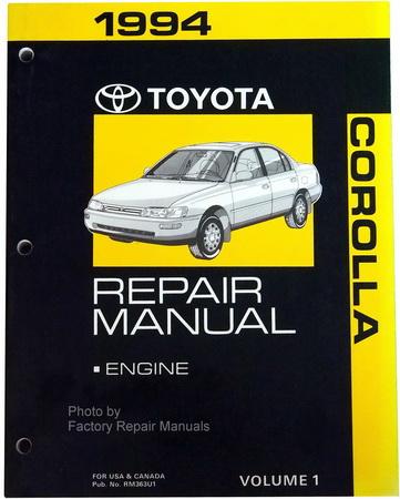 1999 Toyota    Corolla       Service       Repair       Shop    Manual Factory  chingthreesdown