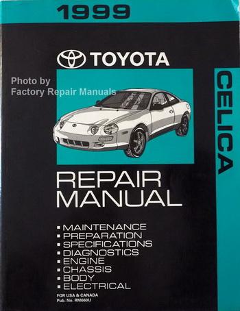 1999 toyota celica factory service manual original shop repair book rh ebay com 2000 Avalon 1999 Toyota Avalon